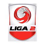 Вторая лига