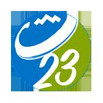U23 World Championship, Women