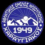 Charavgiakos Ilioupoli