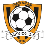 Sekzia Ness Ziona