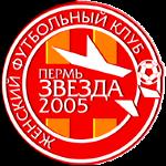 WFC Zvezda 2005 Perm
